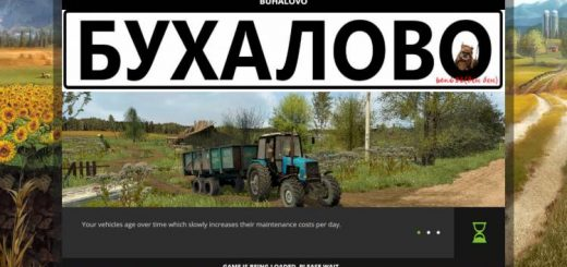 FarmingSimulator2017Game-2016-11-15-10-06-43-66.jpg