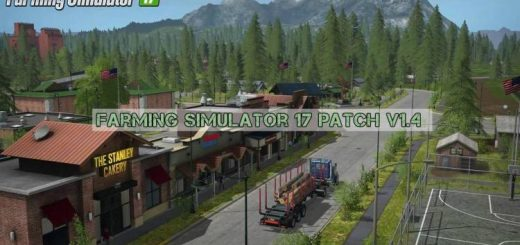 farming-simulator-17-update-v1-4_1.jpg