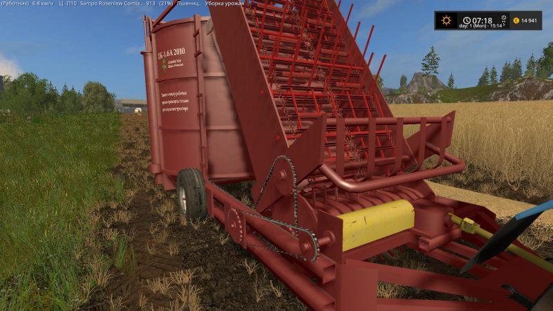 Farming simulator 17 PICKER PK-1 6A - Farming simulator 2015 mods